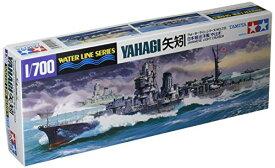 タミヤ 1/700 ウォーターラインシリーズ No.315 日本海軍 軽巡洋艦 矢矧 プラモデル 31315[cb]