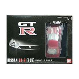 1/43 NISSAN GT-R【R35 Vibrant Red】[cb]
