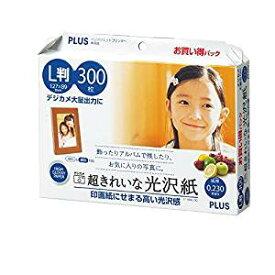 プラス 写真用紙 超きれいな光沢紙 L判 300枚入 IT-300L-GC 46085[cb]