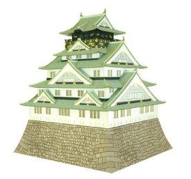 さんけい 1/300 名城シリーズ 大阪城 MK04-02[cb]