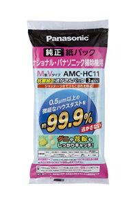 パナソニック 交換用逃がさんパック M型Vタイプ 3枚入り AMC-HC11