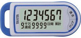 タニタ(TANITA) 3Dセンサー搭載歩数計 「億歩計」 ブルー FB-732-BL[cb]