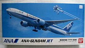 1/200 Boeing777-300&RX-78ガンダム[cb]