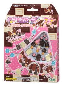 アクセクルーラ 明治チョコレートアクセセット C-31[cb]