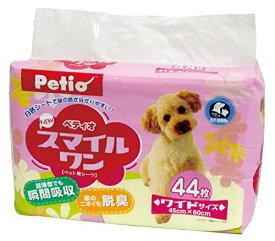 ペティオ (Petio) スマイルワン 全犬・全猫種用 ワイド 44枚入[cb]