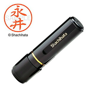 シヤチハタ ネーム印 ブラック8 既製 XL-8 1540 永井