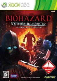バイオハザード オペレーション・ラクーンシティ - Xbox360[cb]