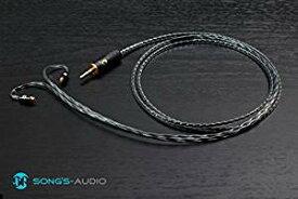 ハイエンドサウンド 国内正規品 Song's Audio Universe Shure 交換用アップグレード・ケーブル UE900 SE535, SE425, SE315, SE215対応[cb]