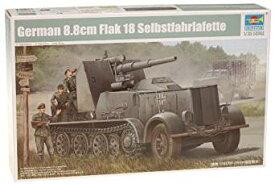 """トランペッター 1/35 ドイツ軍 12tハーフトラック 88mmFlak18自走砲 """"ナーゲルリング"""" プラモデル[cb]"""