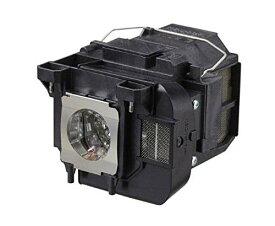 EPSON プロジェクター交換用ランプ 純正 ELPLP75[cb]