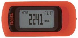 タニタ(TANITA) 活動量計 カロリズム EZシリーズ アプリコット EZ-061-OR[cb]