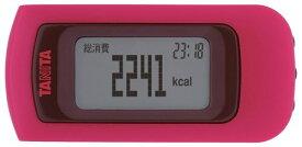 タニタ(TANITA) 活動量計 カロリズム EZシリーズ ラズベリー EZ-061-RD[cb]