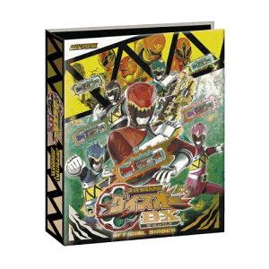 データカードダス スーパー戦隊バトル ダイスオーDX オフィシャルバインダーセット -強き竜の者-