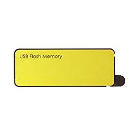 BUFFALO オートリターン機能 USB3.0 マカロンデザインUSBメモリー 32GB イエロー RUF3-PW32G-YE[cb]