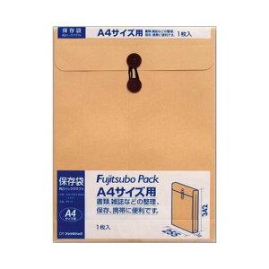 マルアイ 保存袋 角2 パッククラフト 20枚セット PH-12×20P