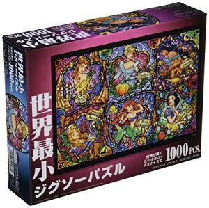 1000ピース ジグソーパズル ディズニー ブリリアントプリンセス 世界最小1000ピース(29.7x42cm)[cb]
