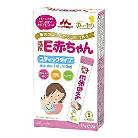 森永乳業 E赤ちゃん スティックタイプ 13g×10本[cb]