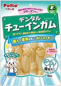 ペティオ (Petio) 犬用おやつ ペティオ デンタル チューインガム 骨型 ミニ 6本[cb]