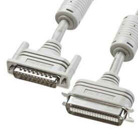 サンワサプライ IEEE1284プリンタケーブル 10m ライトグレー KPU-IEPS10K2[cb]