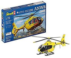 ドイツレベル 1/72 EC135 オランダ 救急ヘリコプター プラモデル[cb]