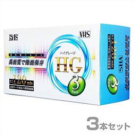 住本製作所 ビデオテープ VHS (3本セット) 標準モード120分 3倍モード対応 6時間録画 VT-HS1203P[cb]