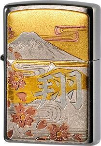 ZIPPO ジッポー オイルライター 彫金漢字 翔 63290598