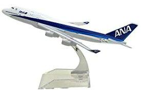 TANG DYNASTY 1/400 16cm 全日空 ANA ボーイング B747 高品質合金飛行機プレーン模型 おもちゃ[cb]