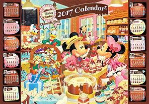 1000ピース ジグソーパズル ディズニー スイートチョコレートショップ(2017年 ミッキーマウス カレンダー)(51x73.5cm)[cb]