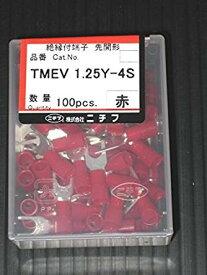 ニチフ 銅線用 絶縁被覆付圧着端子 (Y形)先開形 赤 TMEV 1.25Y- 4S *RED*[cb]