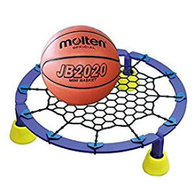 エアドリブル 最新版 バスケットボール ドリブル練習 室内 マンション リビングで練習 ミニバス 自主練 でトレーニング用品 AirDribble[cb]
