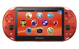 PlayStation Vita Wi-Fiモデル メタリック・レッド (PCH-2000ZA26)[cb]