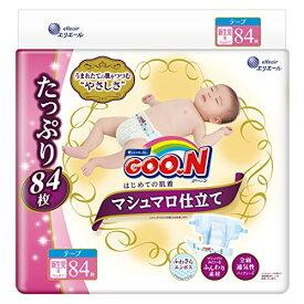 グーン テープ マシュマロ仕立て 新生児 (お誕生~5kg) 84枚 はじめての肌着[cb]