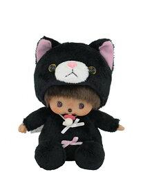 モンチッチ ねこちゃん ベビチッチ 黒猫 ぬいぐるみ 高さ約14.5cm[cb]