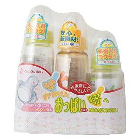 西松屋 [EFD] Chu Chu baby哺乳瓶3本セット[cb]