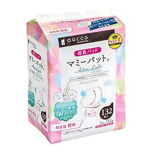ダッコ dacco 母乳パッド マミーパット アクティブライト 132枚入 (1枚入×132個)[cb]