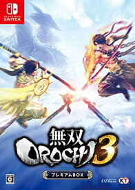 無双OROCHI3 プレミアムBOX (初回封入特典(特典衣装「徐庶」「石田三成」「妲己」) 同梱) - Switch[cb]