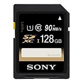 ソニー SONY SDXC 128GB Class10 UHS-I対応 SF-128UY3 [国内正規品][cb]