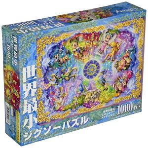 1000ピース ジグソーパズル ディズニー 美しき神秘の星座たち 世界最小1000ピース (29.7x42cm)[cb]