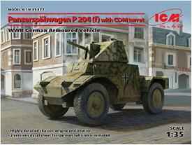 ICM 1/35 ドイツ陸軍 ドイツ P204 (f) 装甲車 CDM砲塔搭載型 プラモデル 35377[cb]