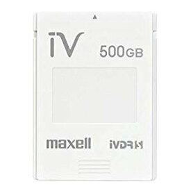 マクセル iVDR-S規格対応リムーバブル・ハードディスク 500GB簡易包装パック ホワイトmaxell カセットハードディスク「iV(アイヴィ)」 M-VDRS500G.E.WH.K2[cb]