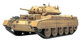 タミヤ 1/48 ミリタリーミニチュアシリーズ No.41 イギリス軍 巡航戦車 クルセーダー Mk.1/2 プラモデル 32541[cb]