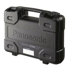 Panasonic(パナソニック) プラスチックケース EZ9653