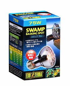 ジェックス エキゾテラ スワンプグロー 防滴ランプ 75W 水棲動物・高湿度テラリウム用