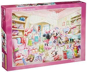 500ピース ジグソーパズル ディズニー ミニーのファッションルーム(35x49cm)