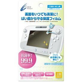 CYBER ・ 抗菌液晶保護フィルム ( Wii U GamePad 用) 【30日間交換保証】