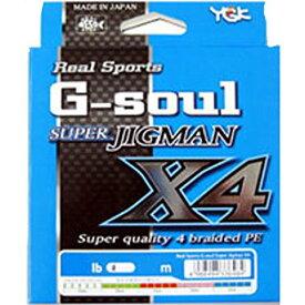 よつあみ(YGK) ライン G-SOUL SUPER JIGMAN X4 600m スロースタイル