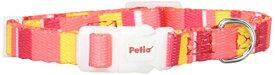 ペティオ (Petio) 首輪 ARFashion ストライプカラー ピンク 犬用 XSサイズ