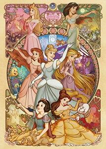 2000ピース ジグソーパズル ディズニー 美しく咲き誇る乙女(ディズニープリンセス)(73x102cm)