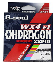 よつあみ(YGK) ライン G-soul オードラゴンWX4F1 200m