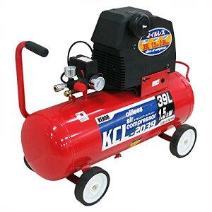 KNO オイルレスコンプレッサー KCL-2039